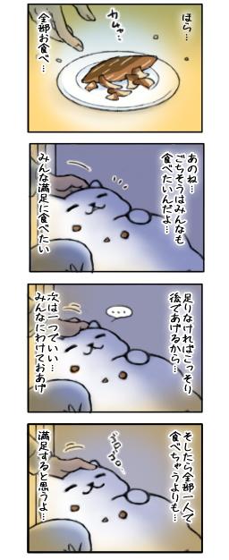 dsakfjaopk]_3